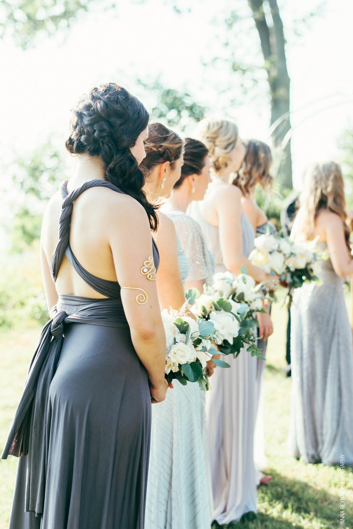 Annapolis-outdoor-wedding_Anna-Reynal-Photography-25.jpg
