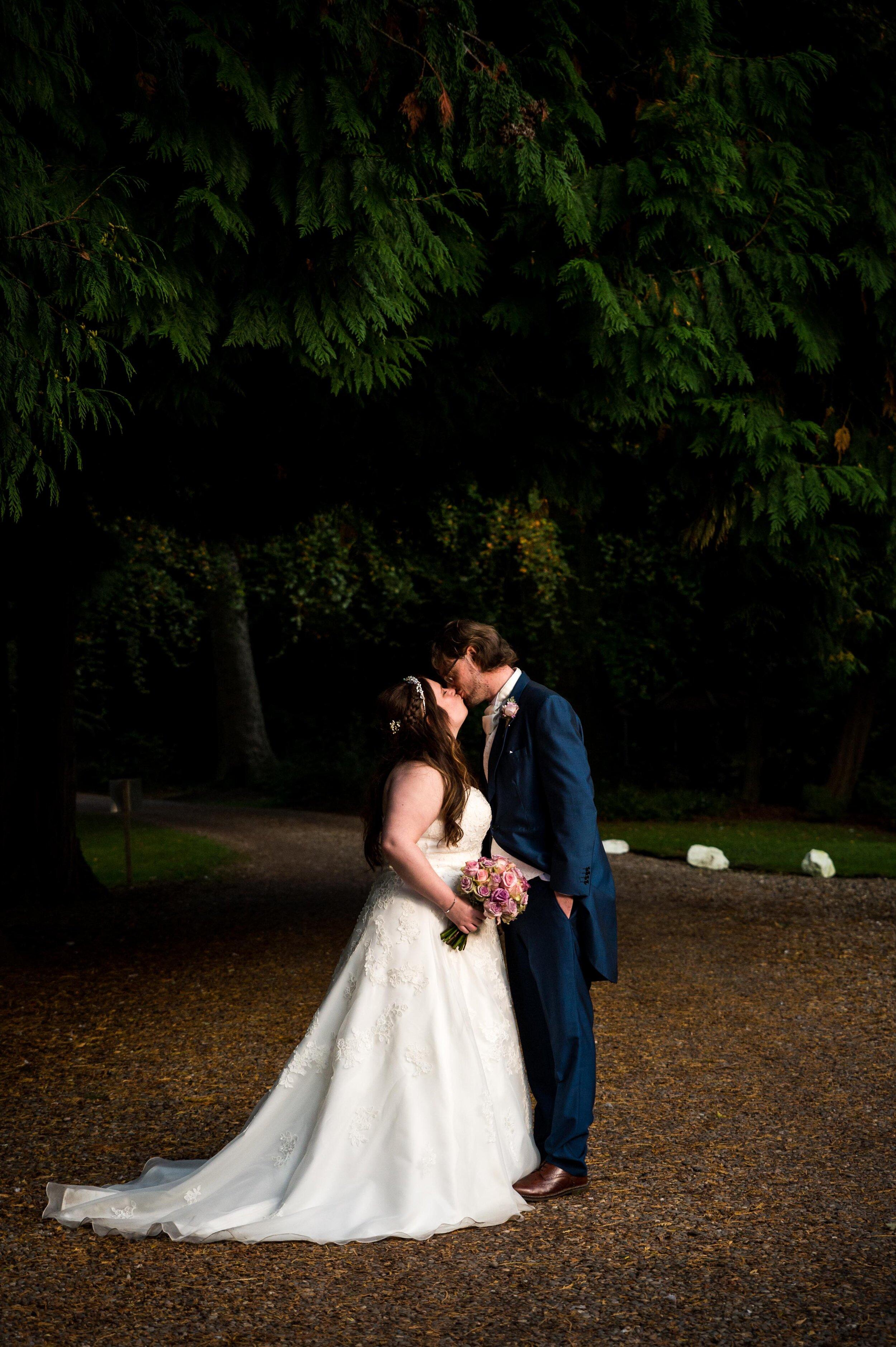 north east wedding [photographer4.jpg