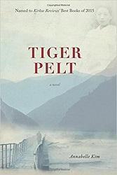 Finalist   Tiger Pelt   by Annabelle Kim Leaf-Land LLC