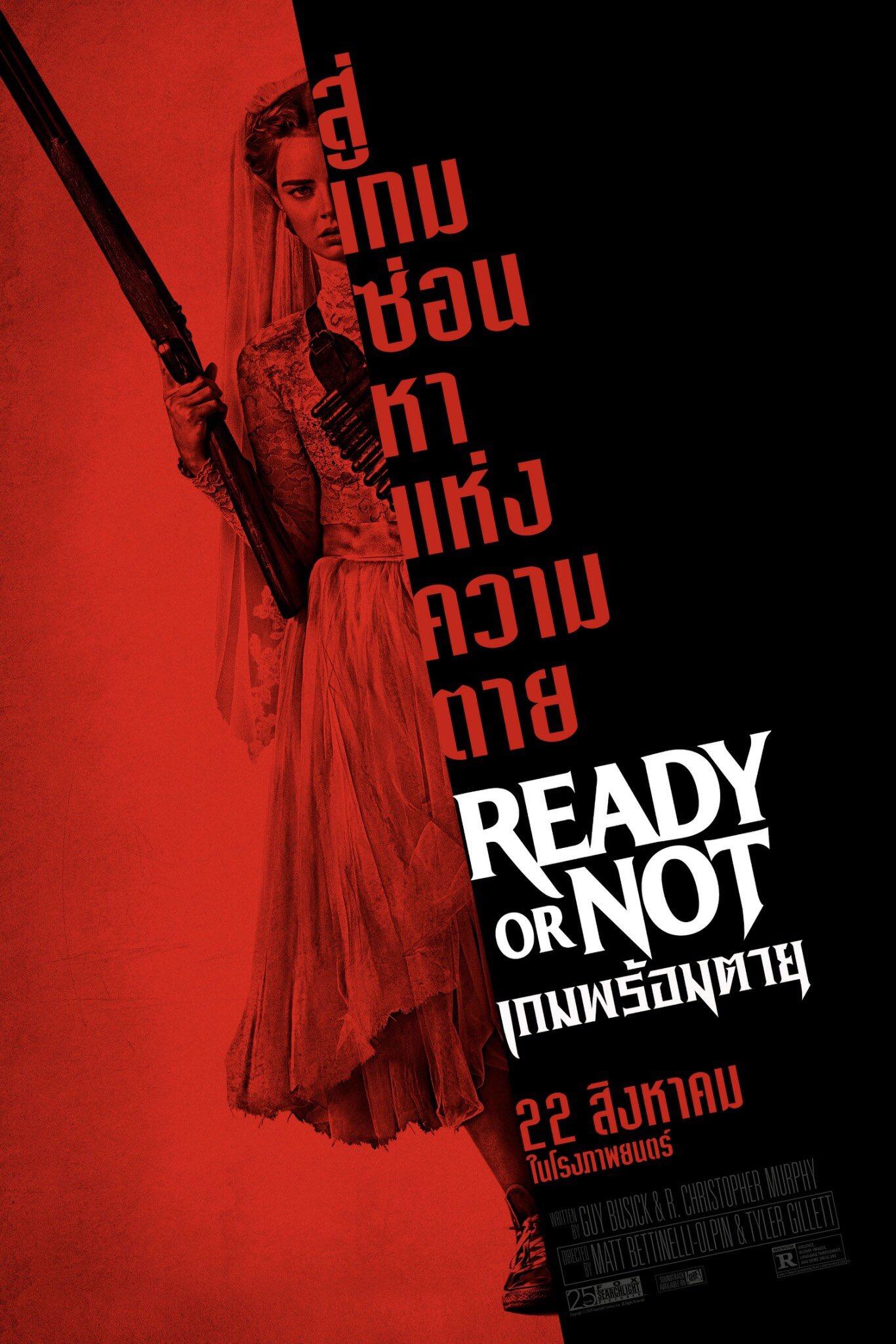 RON International Thailand Poster.jpg