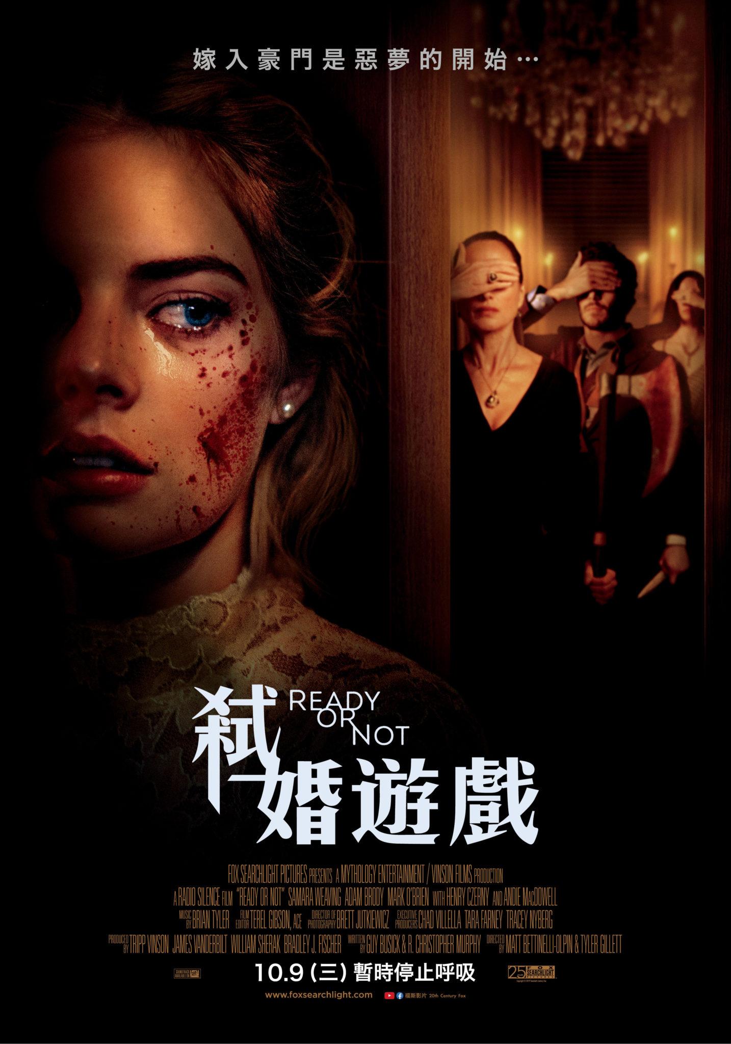 RON International China Poster 2.jpg