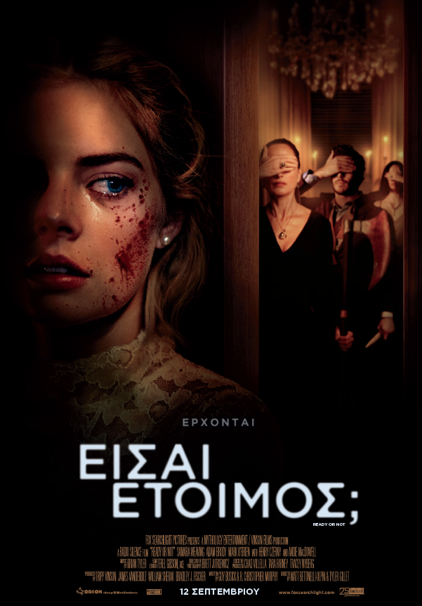 RON International Greek Poster.png