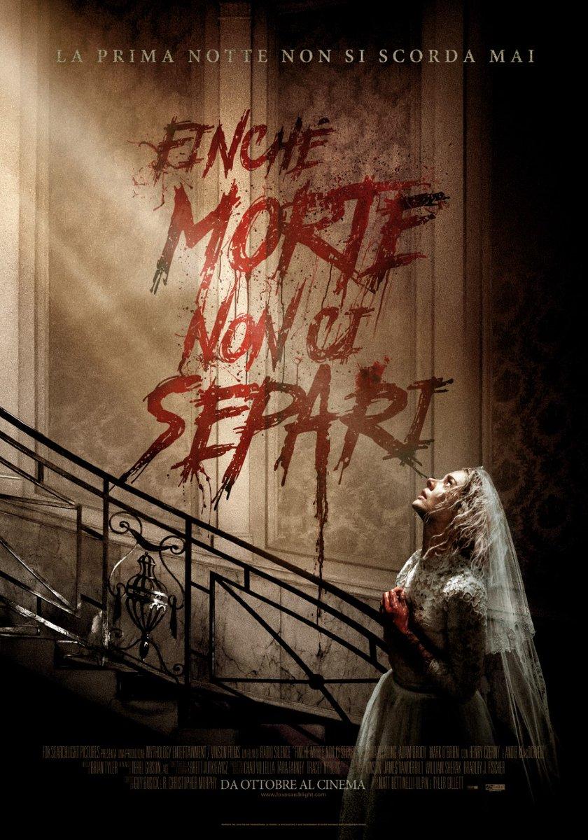 RON International Italy Poster B.jpg