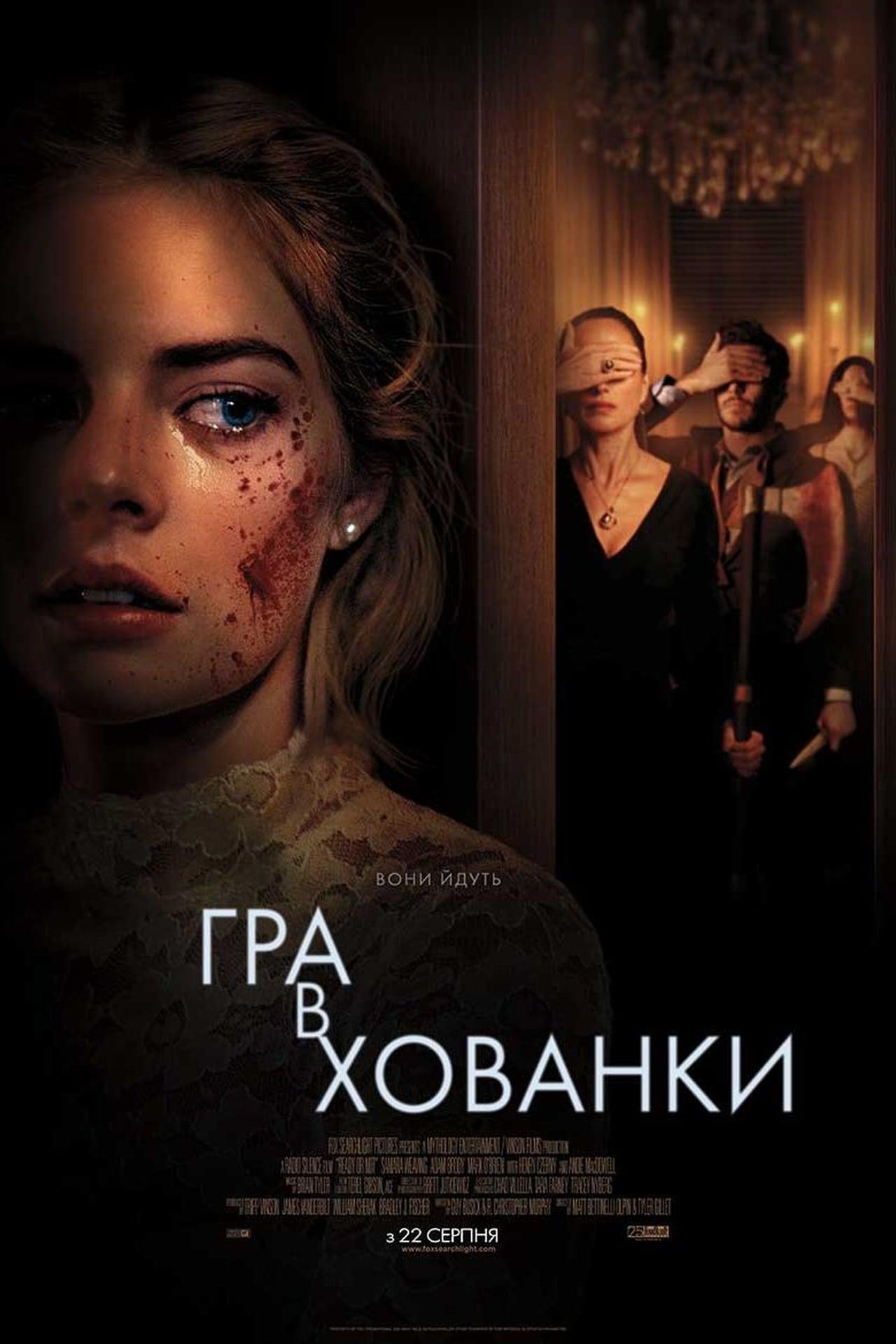 RON International Ukranian Poster 1.jpg