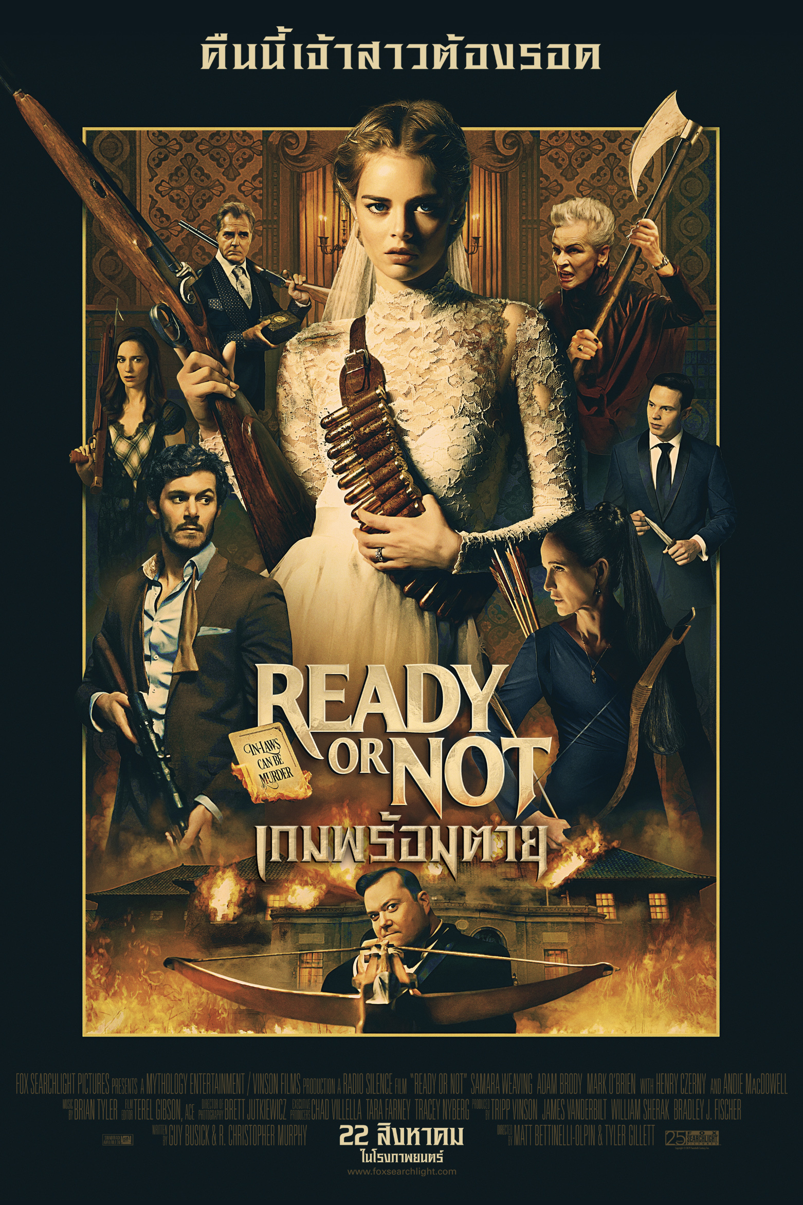 RON International Thailand Poster 3.jpg