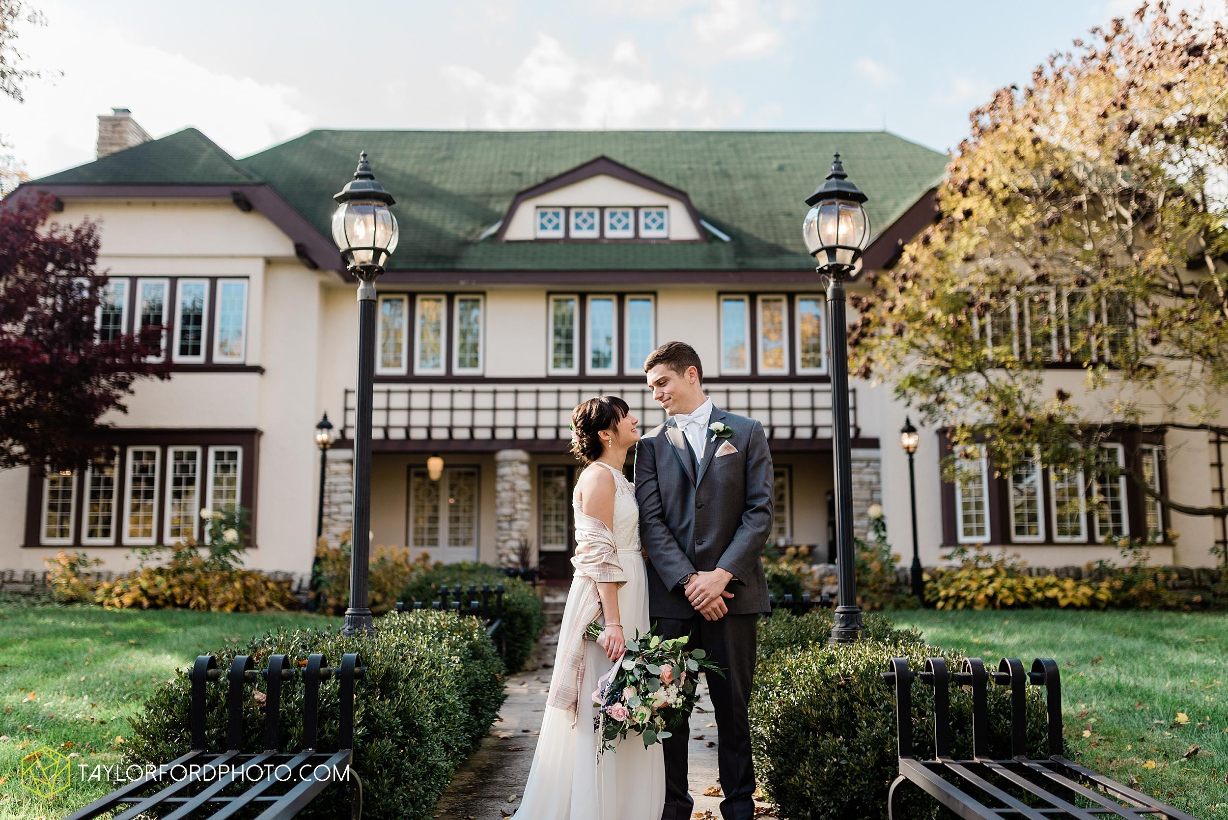 marissa-nicole-nick-daeger-orrmont-estate-farm-wedding-piqua-dayton-troy-ohio-fall-photographer-taylor-ford-photography_1517.jpg