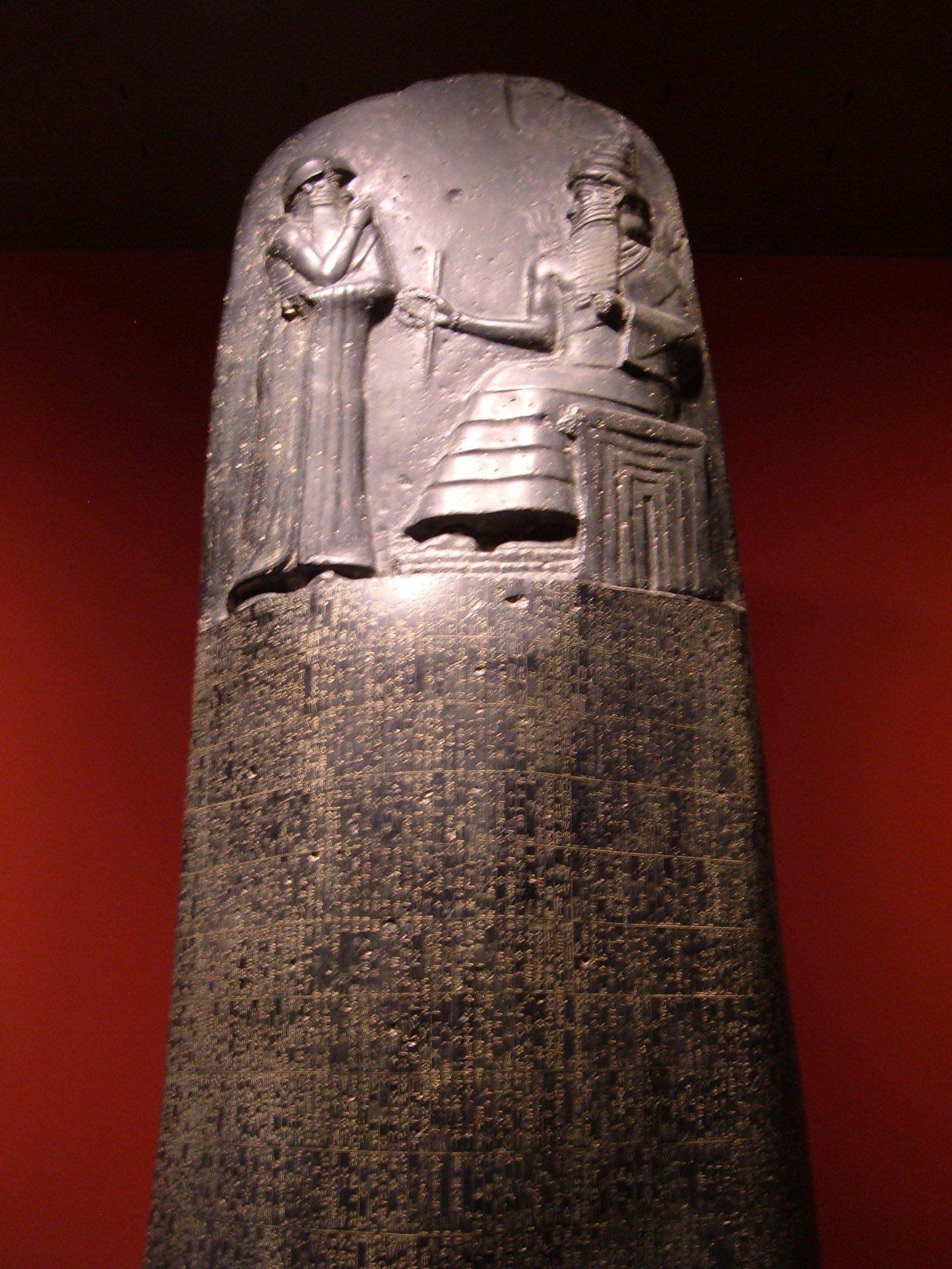 Code of Hammurabi, 1754 BCE