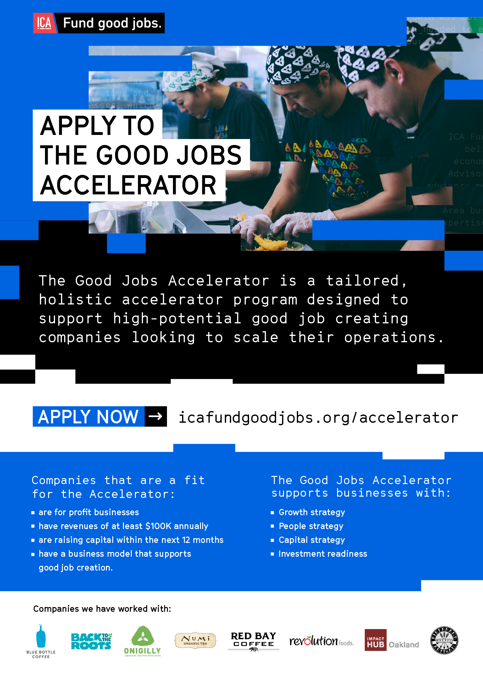 Download the digital Accelerator Flyer!