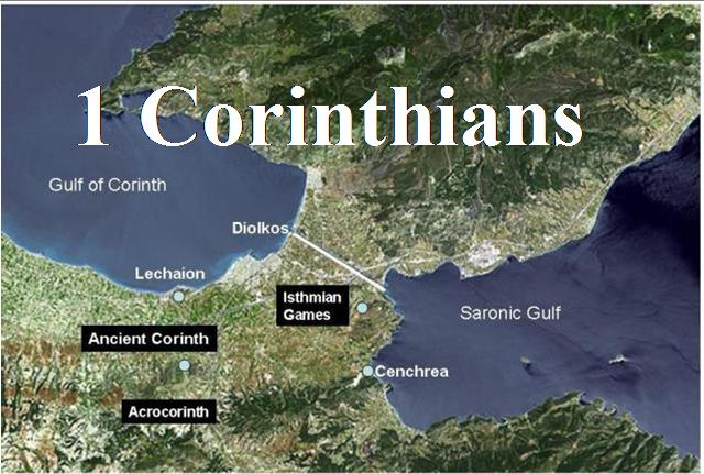 corinth.png