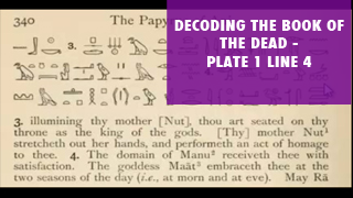 DECODING THE BOOK OF THE DEAD--PLATE 1 LINE 4.png