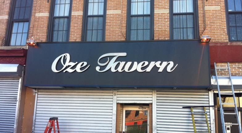 oze_tavern_001.png