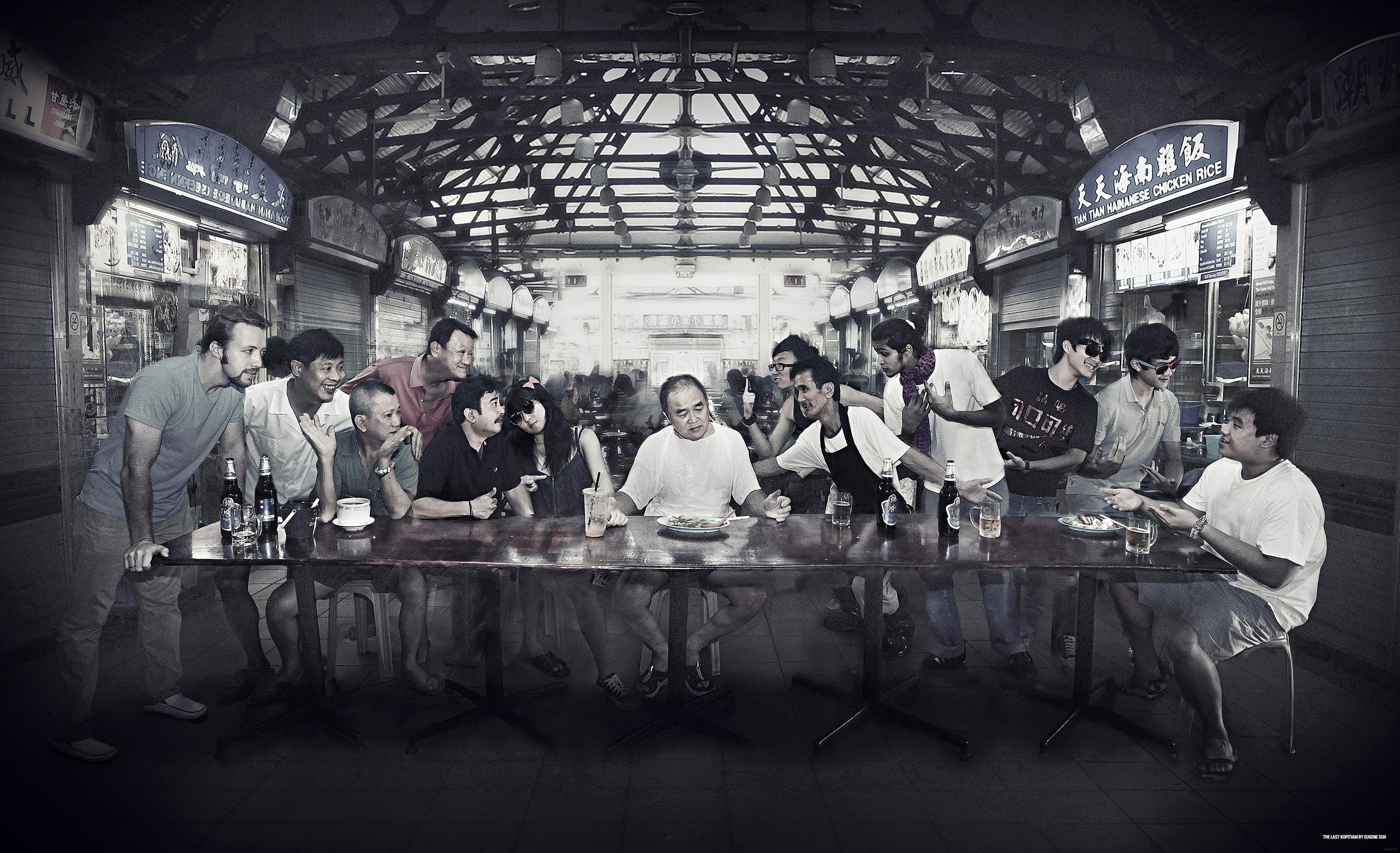 The Last Kopitiam (2010) by Eugene Soh
