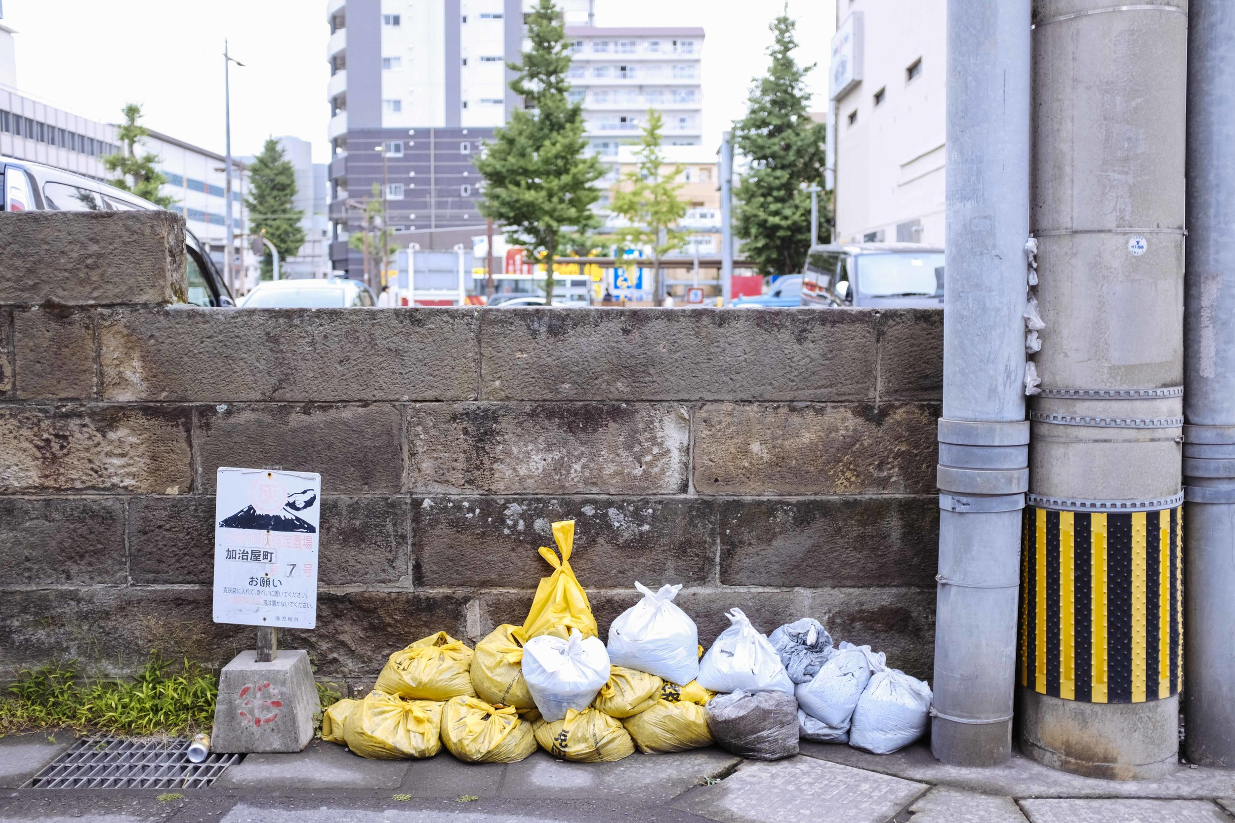 Bags of volcanic ash can be found everywhere in Kagoshima!