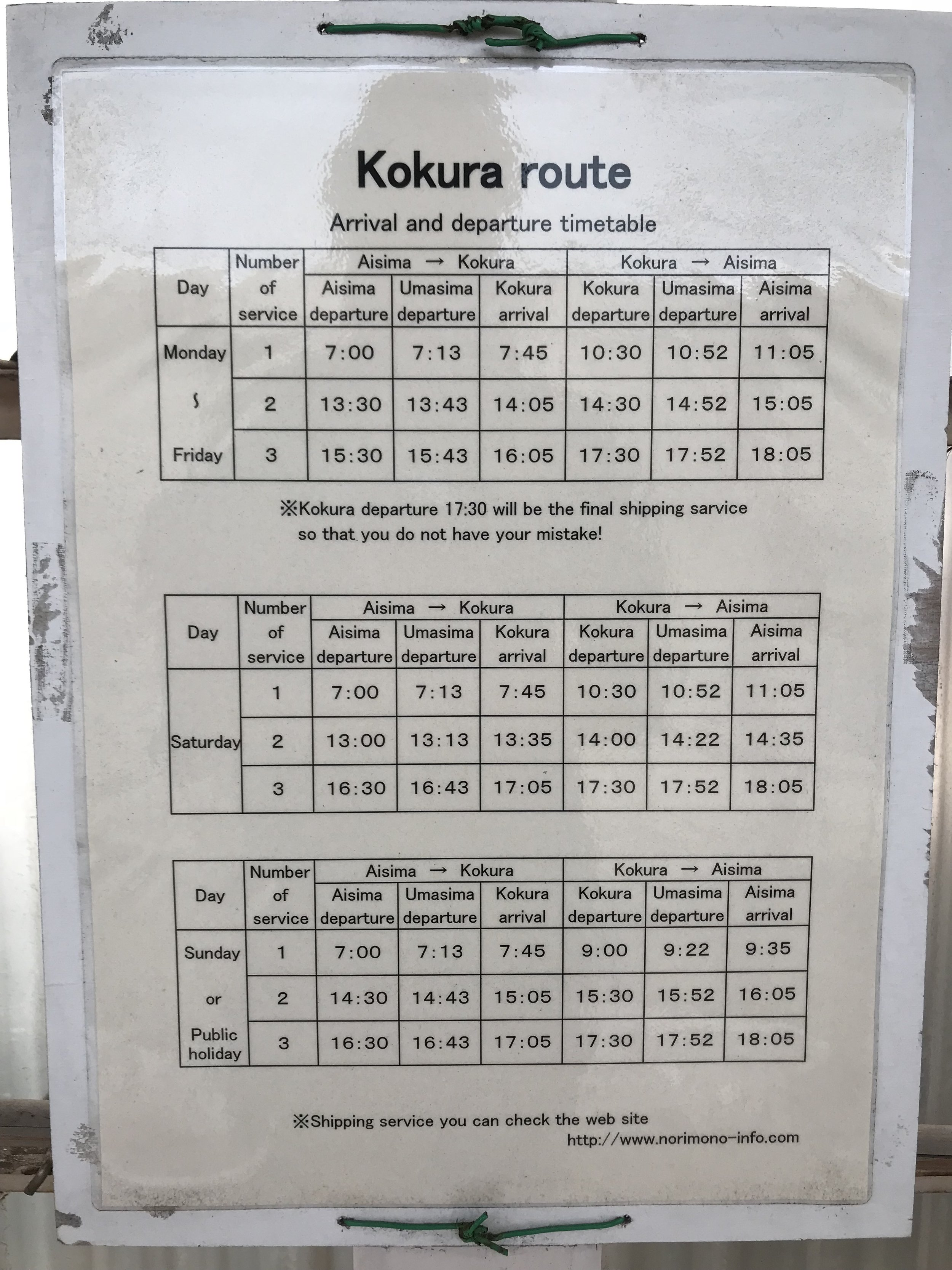 Here's the ferry timing (not available anywhere online!) if you want to visit Aisima Island