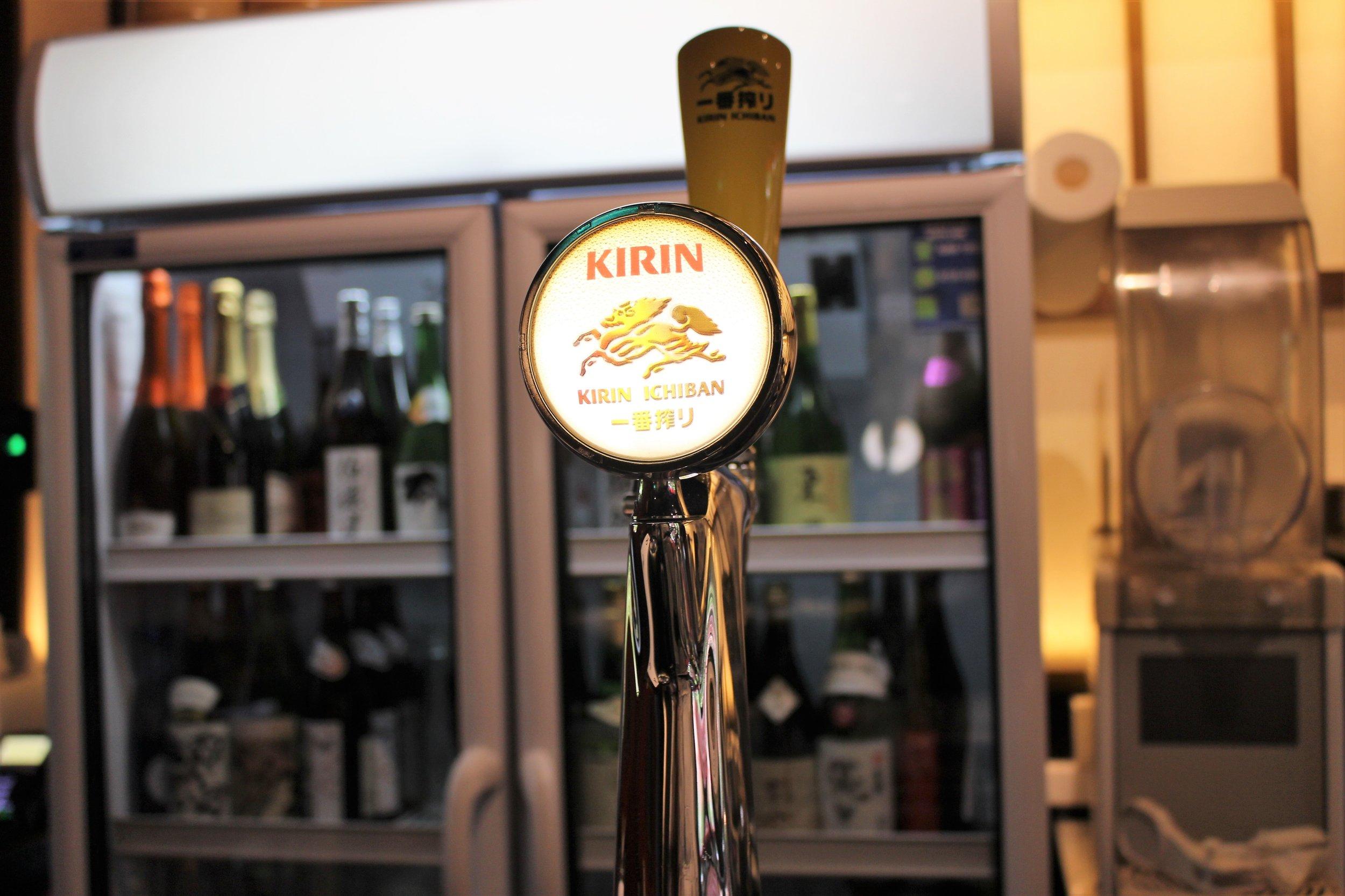 Kirin Ichiban Draft Beer-1.jpg