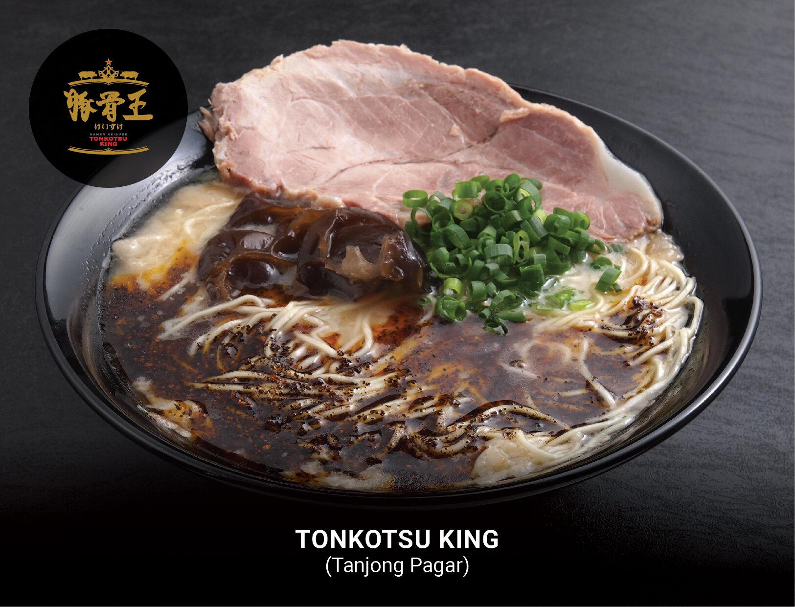 Tonkotsu King (Tanjong Pagar)