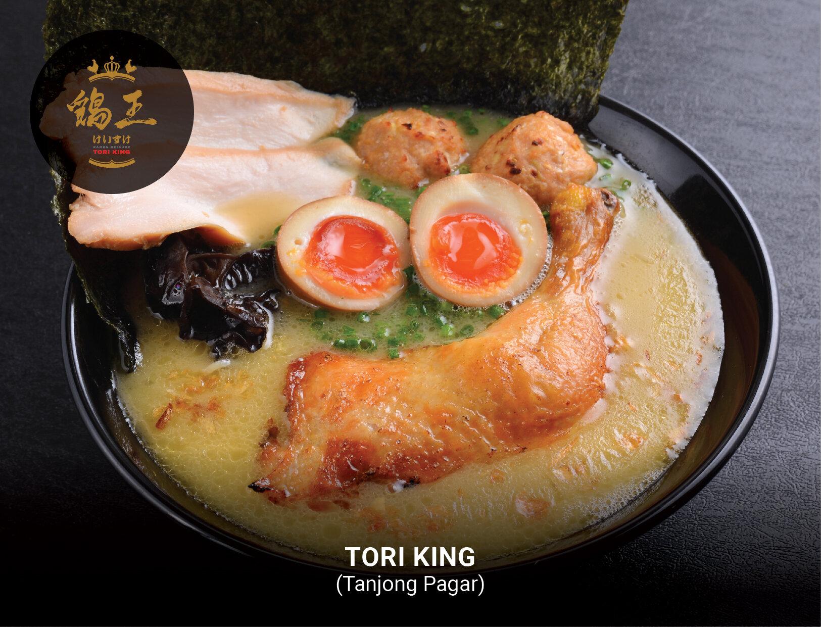 Tori King (Tanjong Pagar)