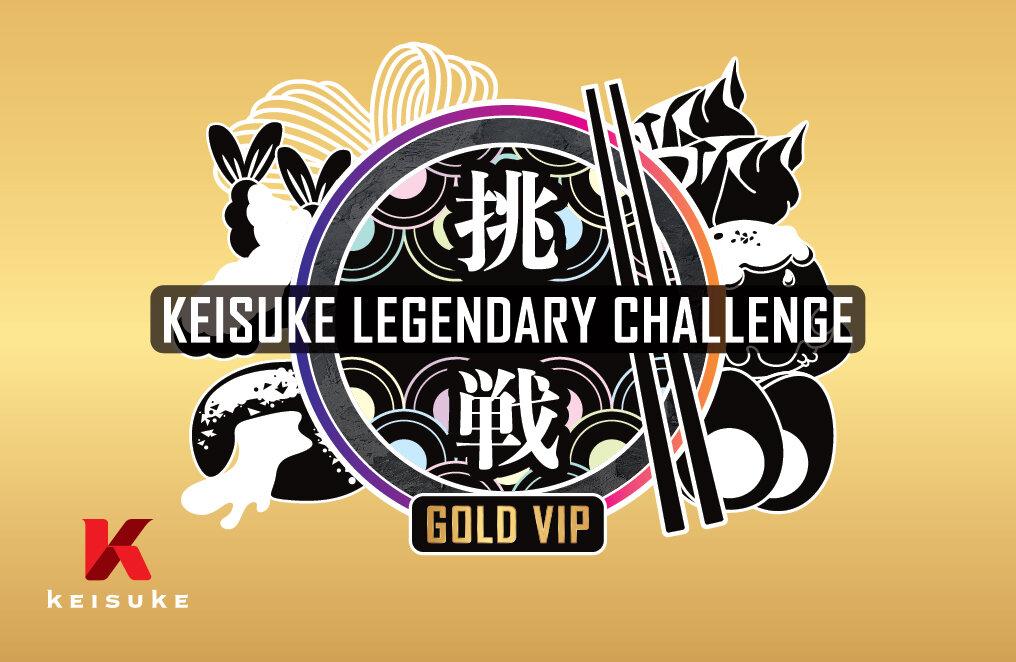 Gold VIP_Card.jpg