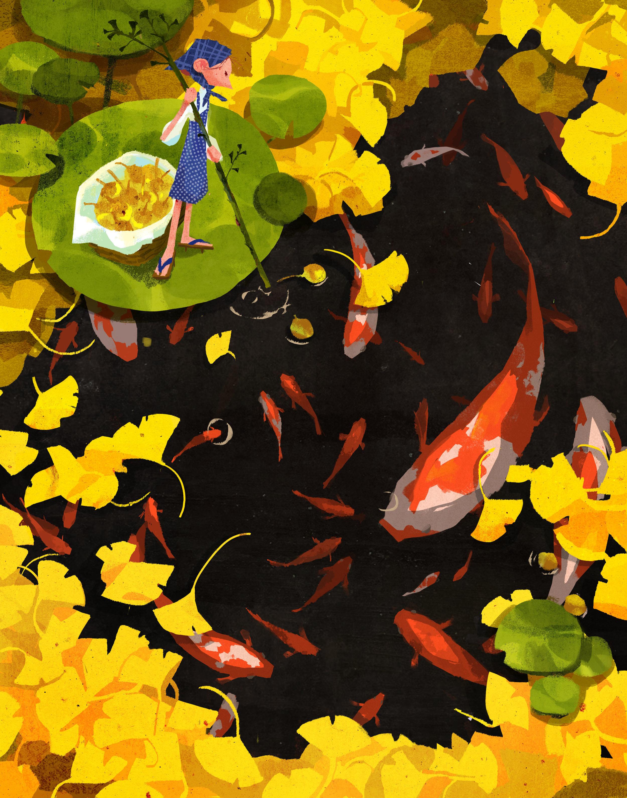 Ginkgo Pond