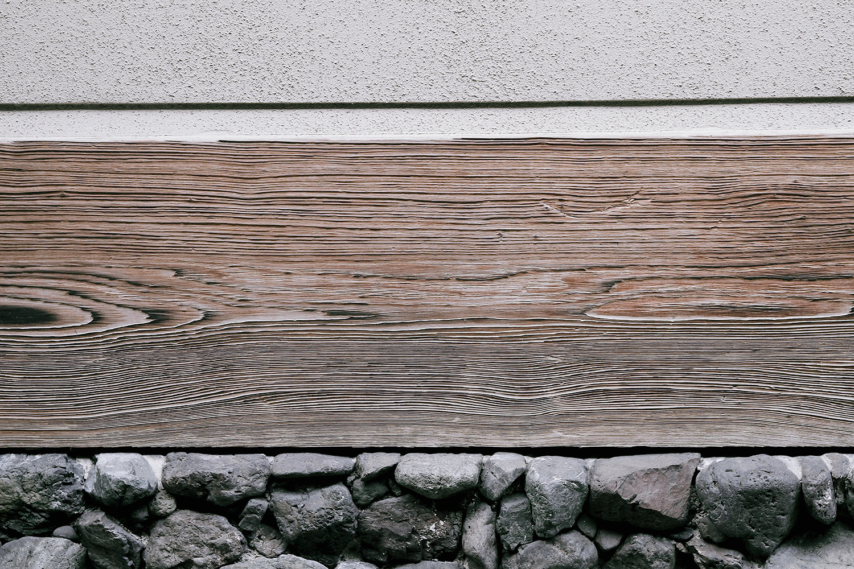 Inspiration: Japanese façade.