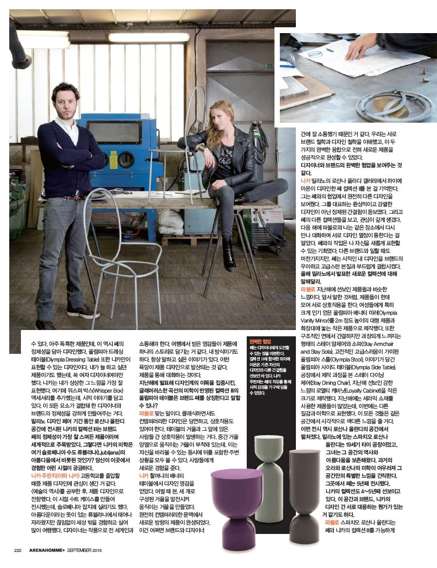 Arena Magazine, South Korea 2015