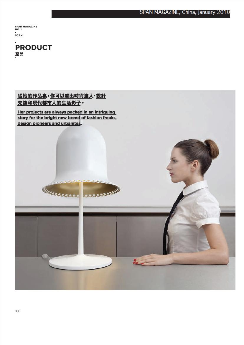 Span Magazine, China 2010