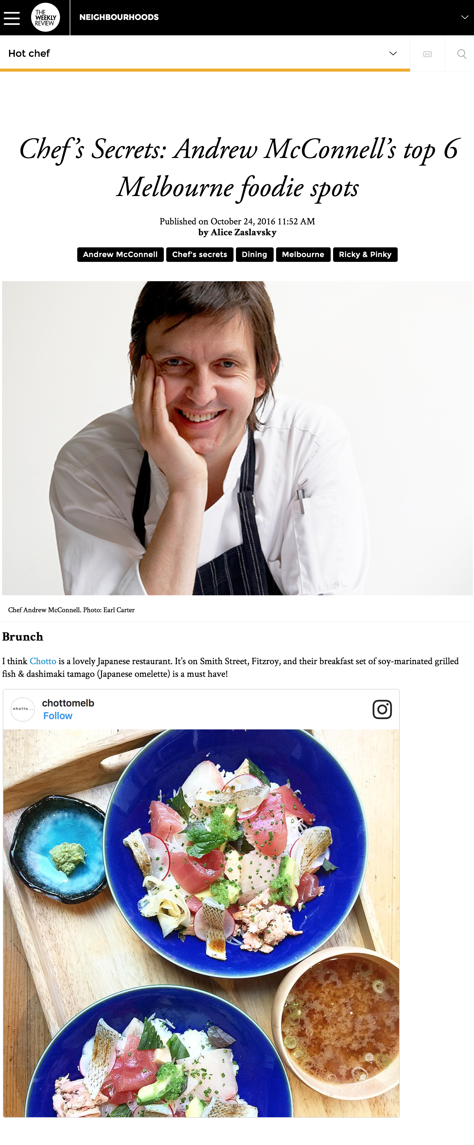 Chef's Secrets: Andrew McConnell's Top 6 Foodie Spots [The Weekly Review]
