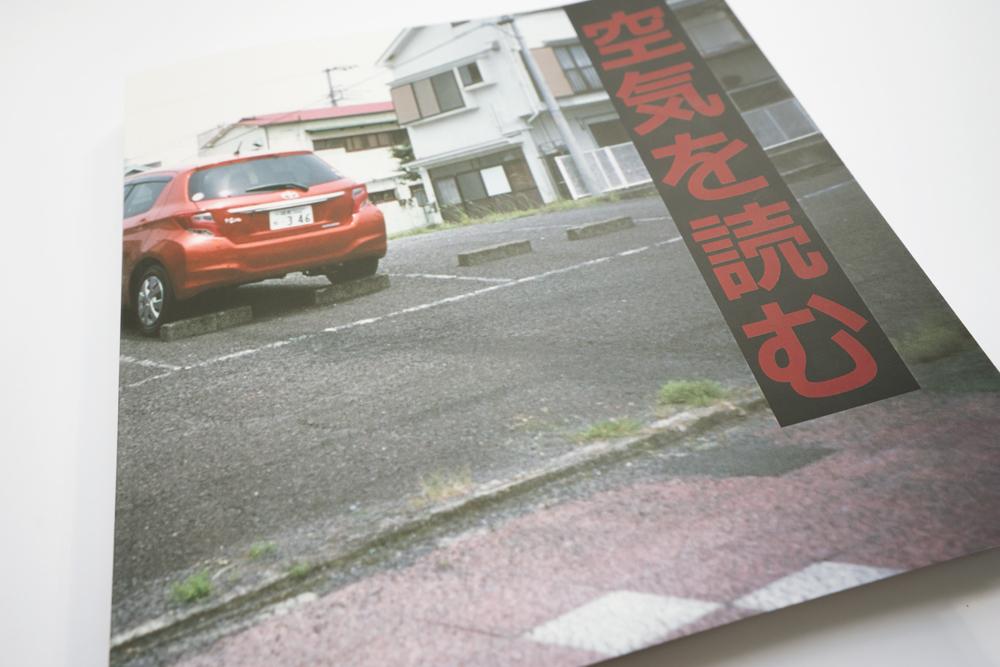 16-10-04-Buch-Drei_0004.jpg