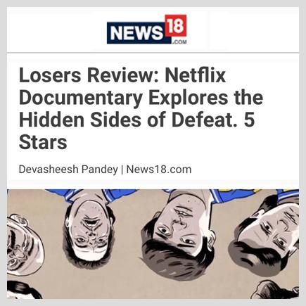 losers__news18.jpg