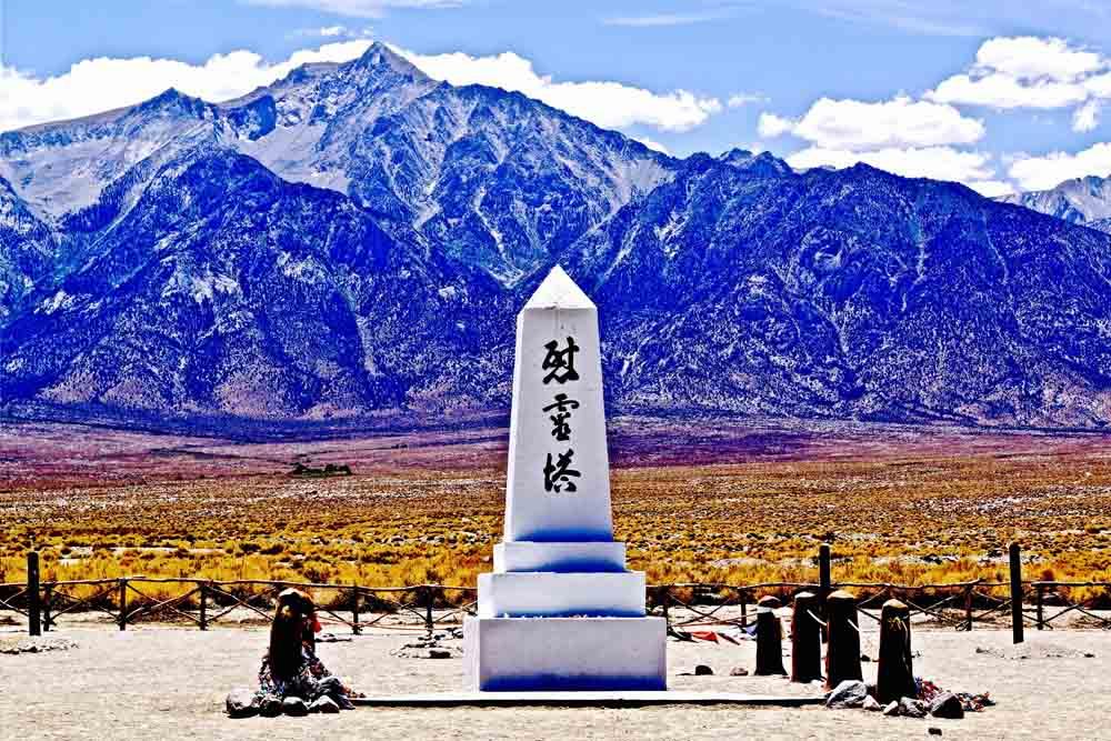 Manzanar Japanese Internment Camp Memorial, California, July 2014