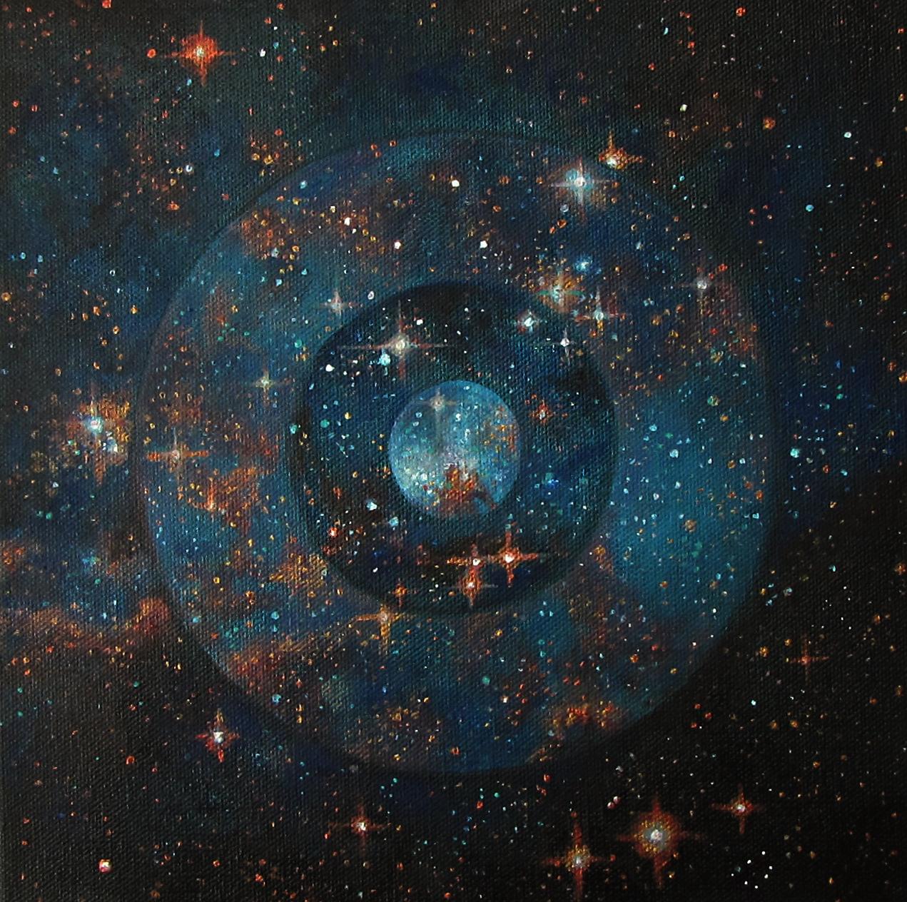 """9: Star Forming Region in the LMC"""