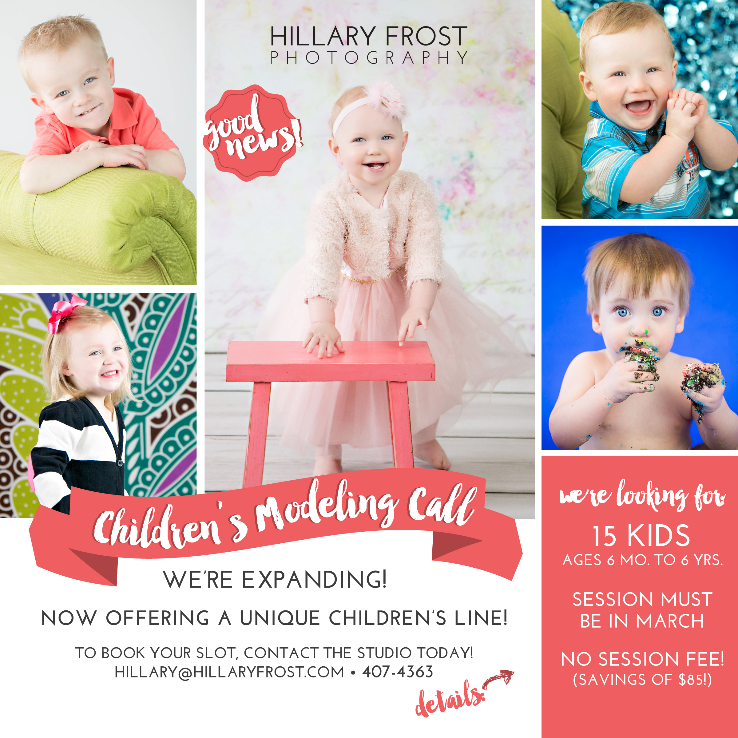 Hillary Frost Photography, Children's Photography