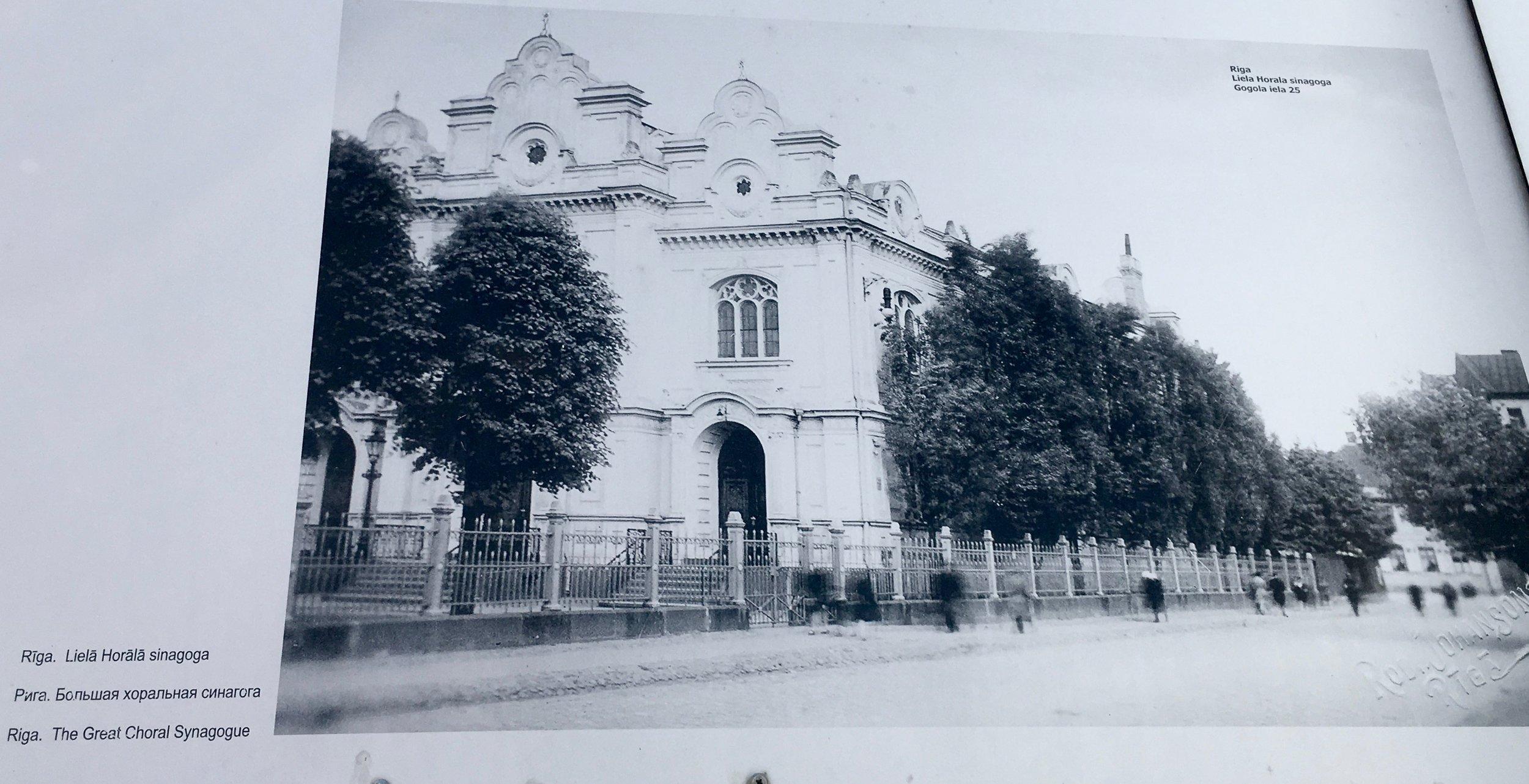 Photo courtesy of the  Riga Ghetto and Latvian Holocaust Museum.