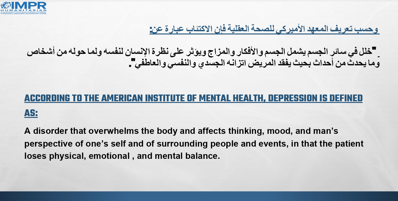 Page from one of Ahmad's Mental Health presentations