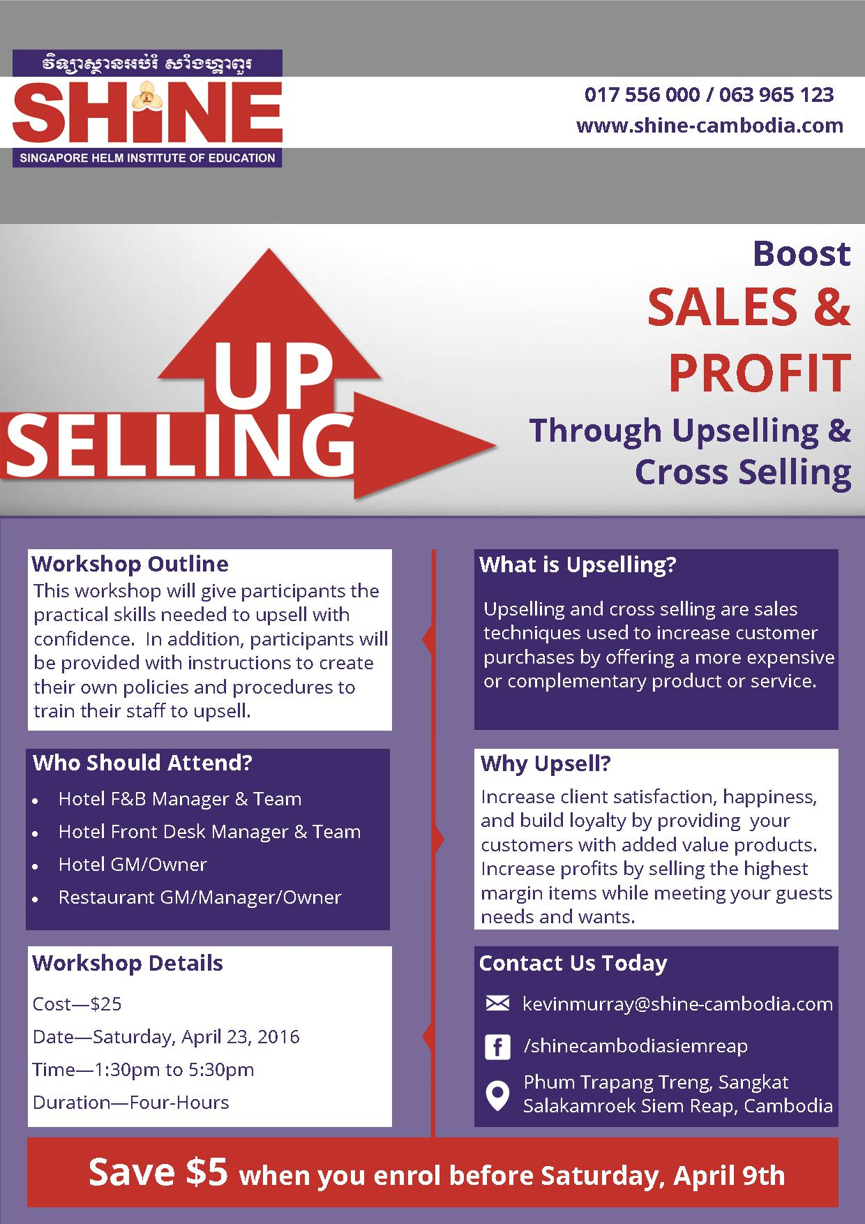 Upselling April 23, 2016