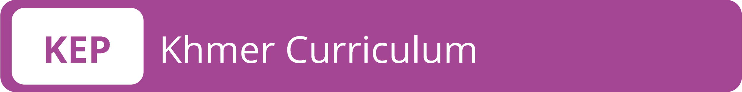 Khmer_Curriculum.jpg