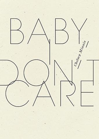 Baby_I_Dont_Care_COVER_for_WEB_large.jpg