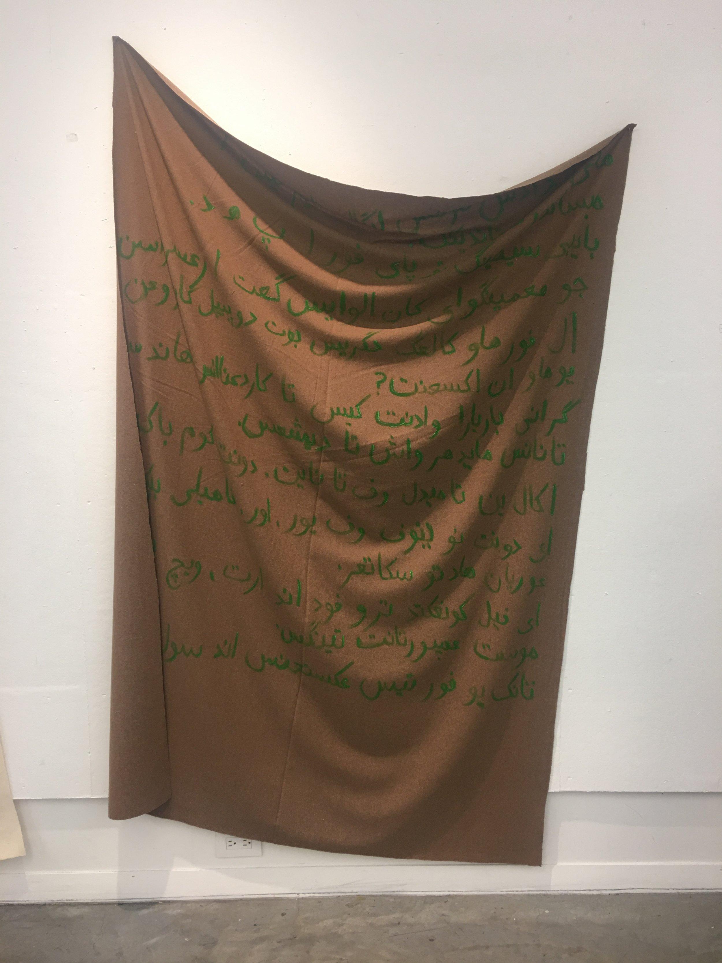 Persian — Persian—American — American, Panel 3 (2017) Installation, 3' x 6', Oil on Wool