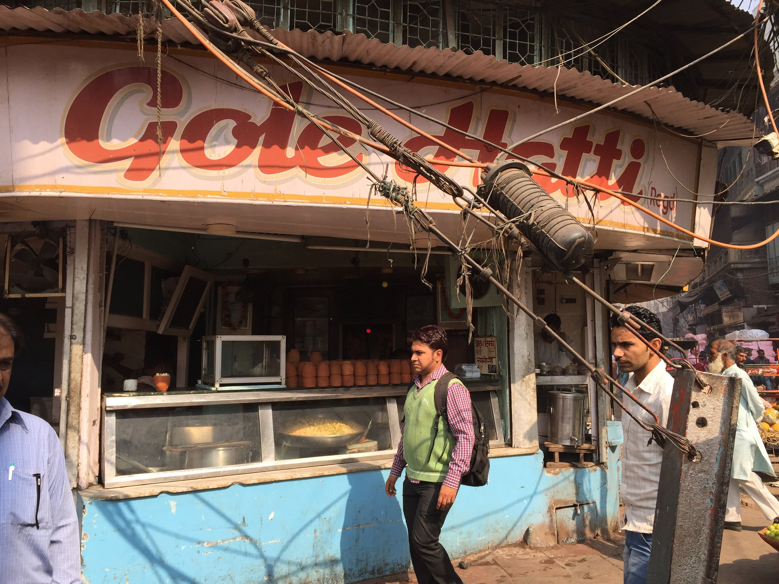 Gole Hatti means Round Shop.