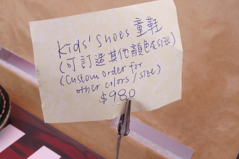 Hand-written sign for handmade children's shoes