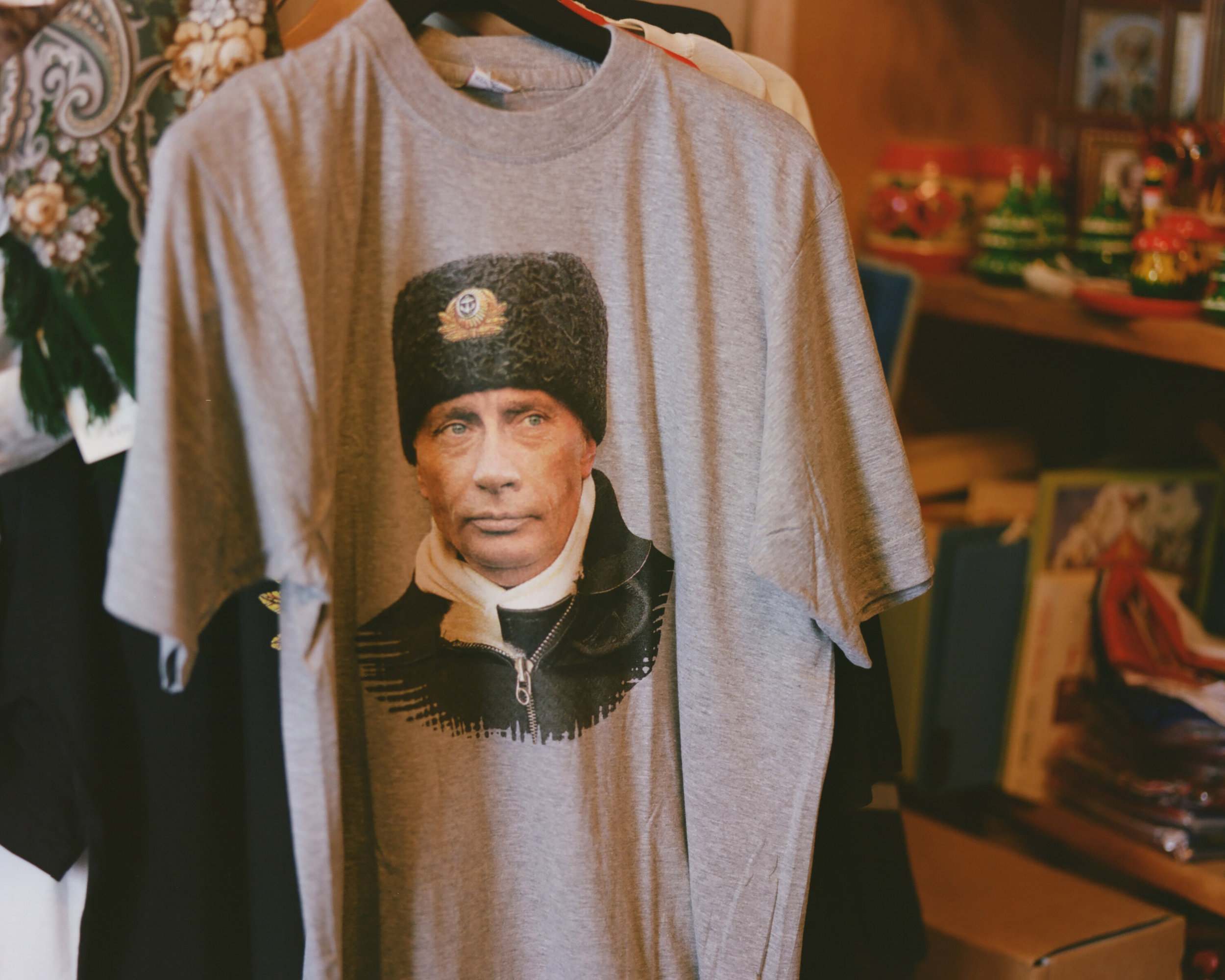 In the gift shop at the Norwegian/Russian border.