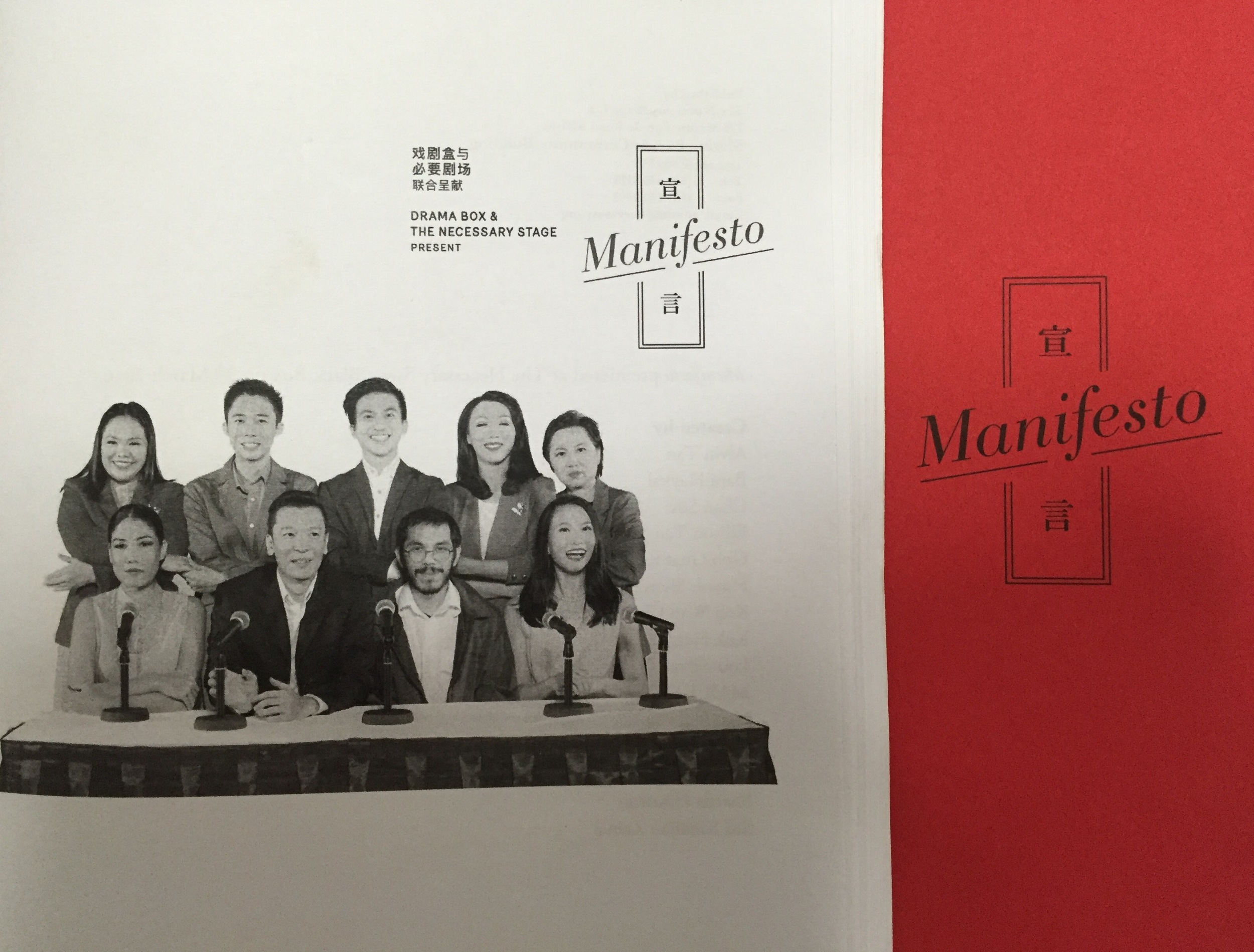 The script for  Manifesto  (left, featuring the cast and creative team) and the programme (right).
