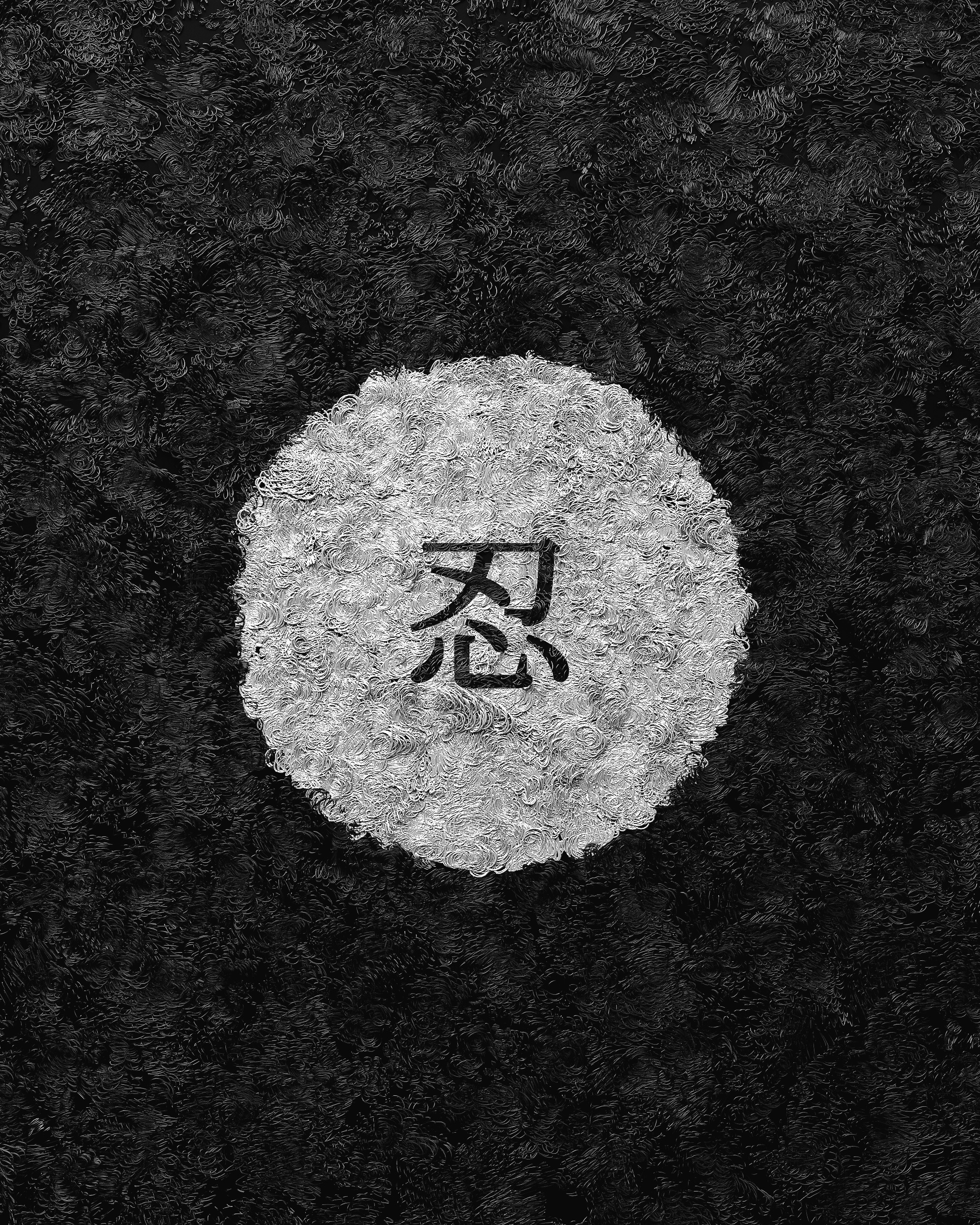 [07-01-18] - rěn.jpg