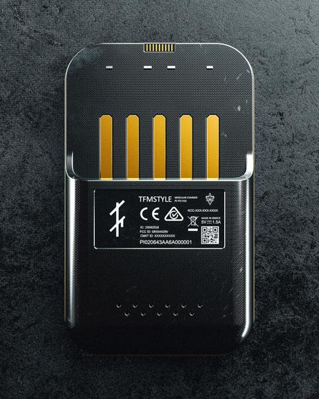 [23-04-18] - Modular Charger.jpg