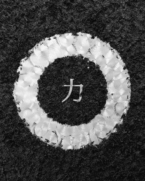 [09-01-18] - Chikara.jpg