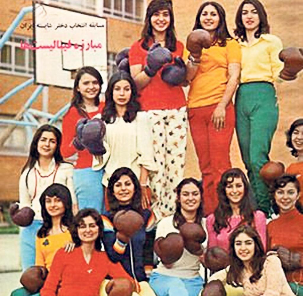 Miss-Iran.jpg