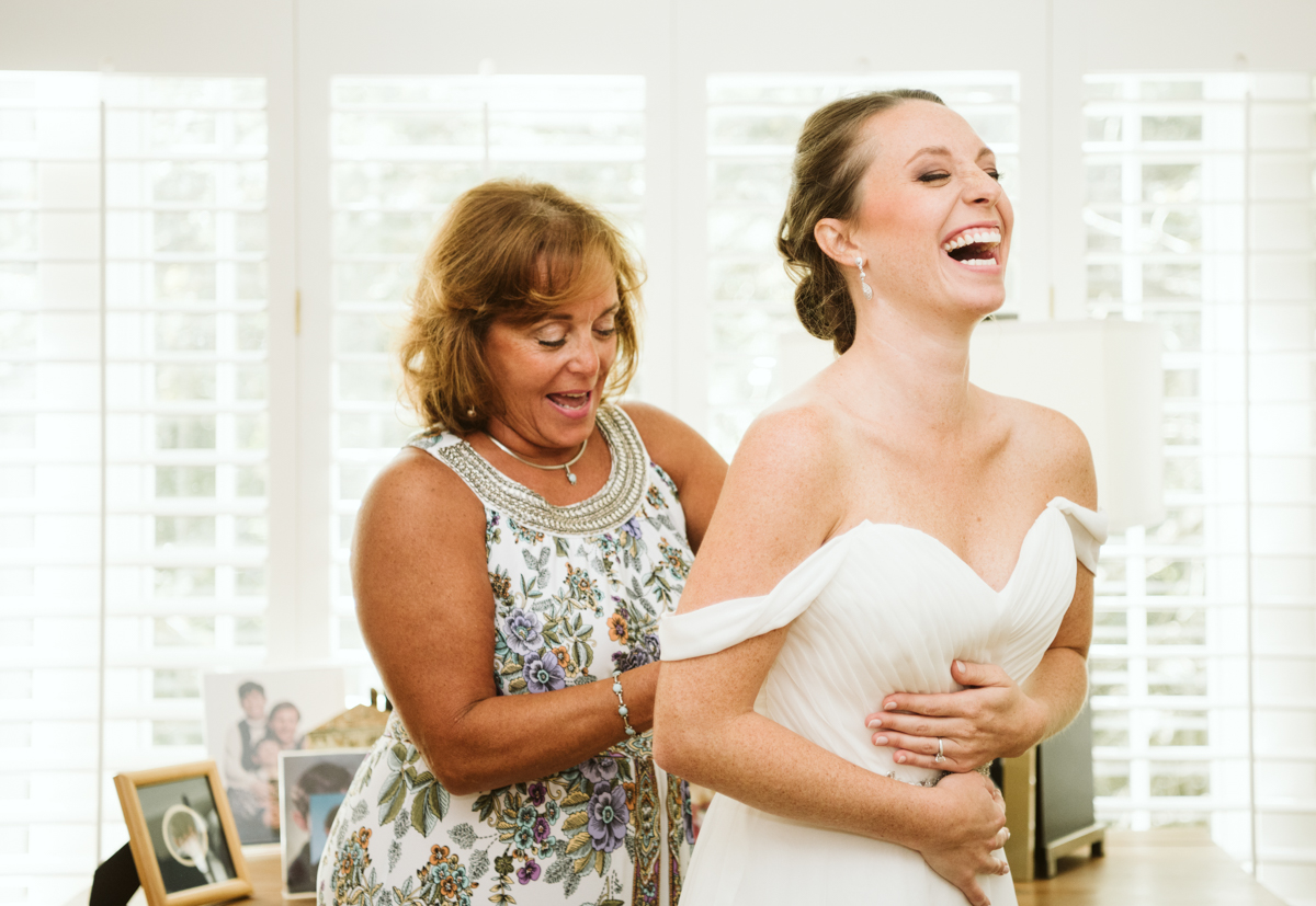 emily_alex_elm_bank_wedding_wellesley_DSC_1370.jpg