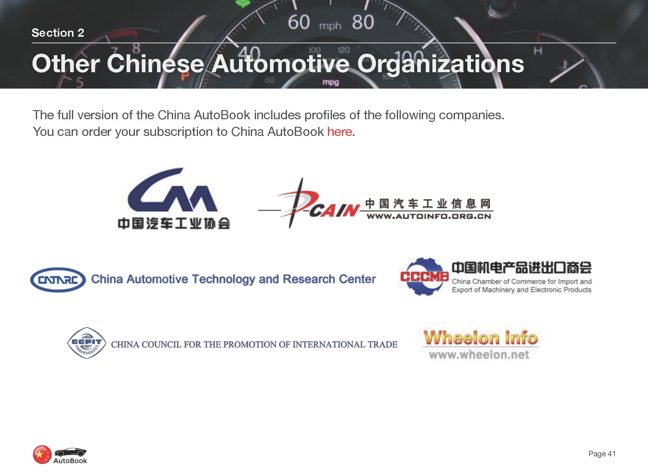 China AutoBook Preview_Page_41.jpg