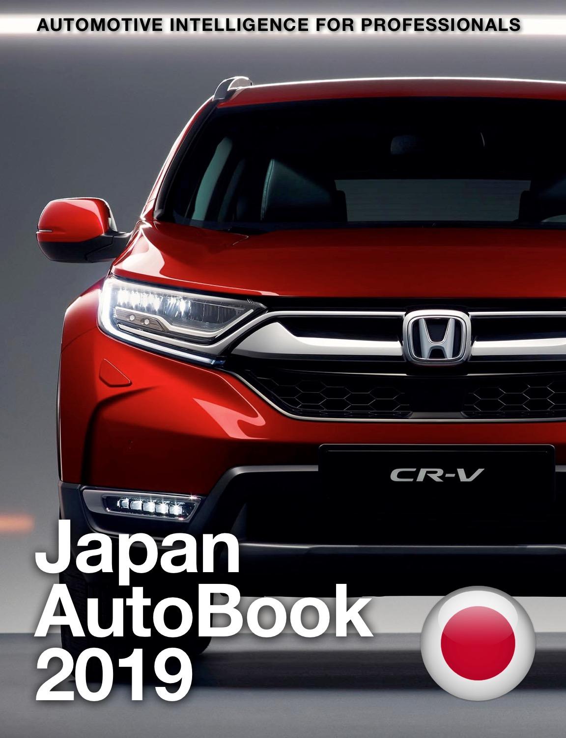 Japan AutoBook 2019 Cover.jpg