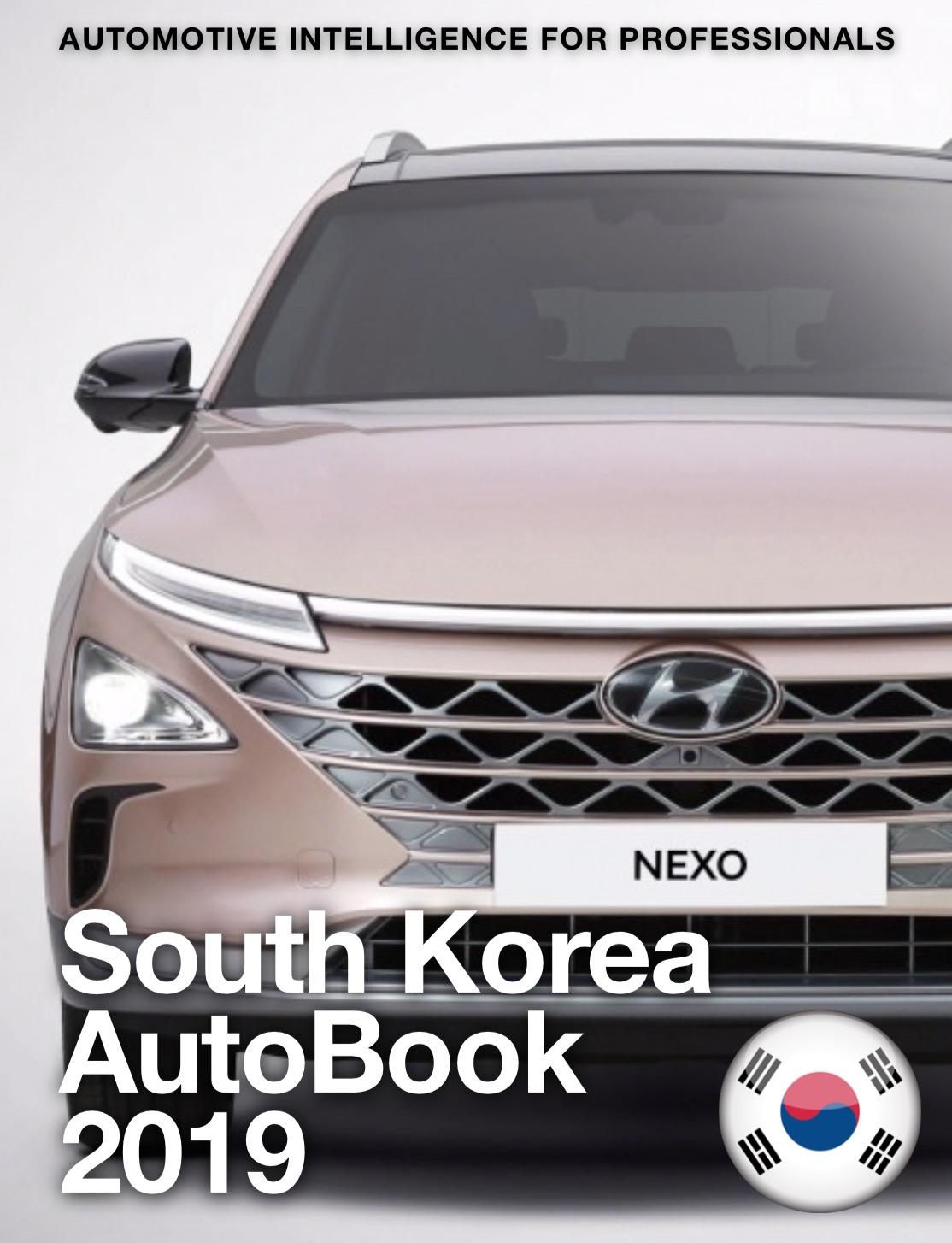 South Korea AutoBook 2019 Cover.jpg